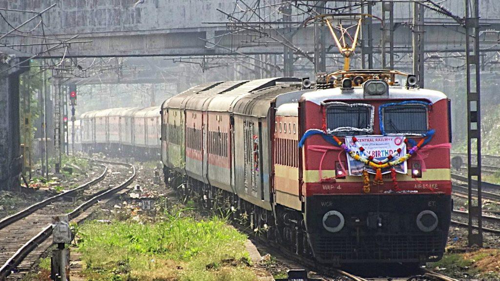 LTT Mumbai - Nizamuddin AC Super Fast Express
