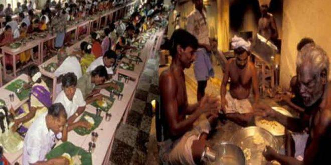 Kalayur - The Village of Cooks