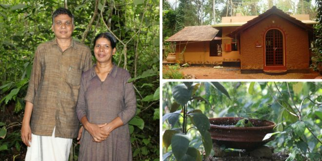 Nanavu - Hari and Asha's Eco-Friendly house in Kunnoor, Kerala