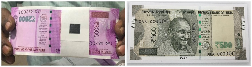 Specimen of Rs.2000 and Rs.500 notes to be introduced in India