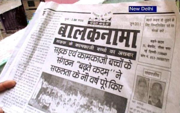 BalakNama Newspaper Delhi
