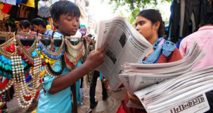 Balaknama - A Newspaper by Children of Chetna NGO