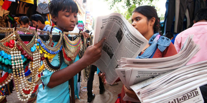 Balaknama - A Newspaper by Children of Chetna NGO