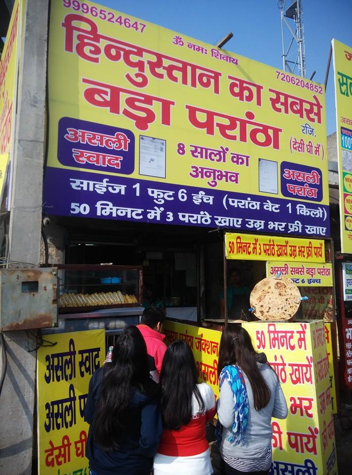 Tapasya Paratha Junction