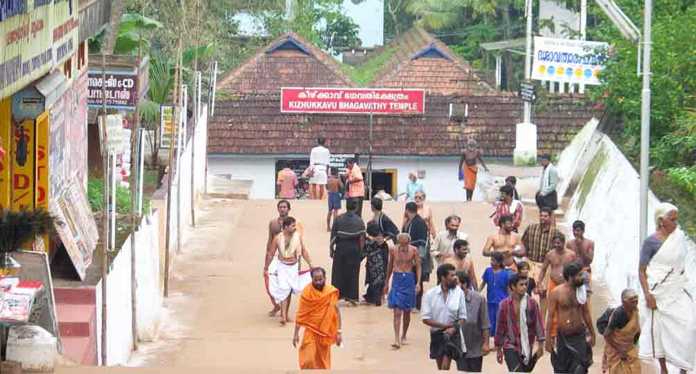Chottanikara Bhagavathy Temple, Kochi