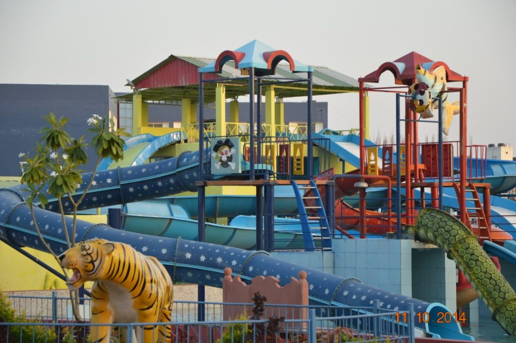 People's World Mall Water Park, Bhopal