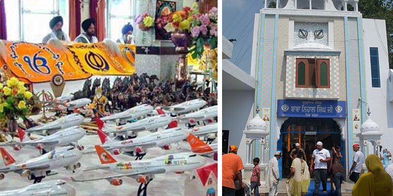 Offer a Toy Plane at Aeroplane Gurudwara of Jalandhar & Get US Visa!