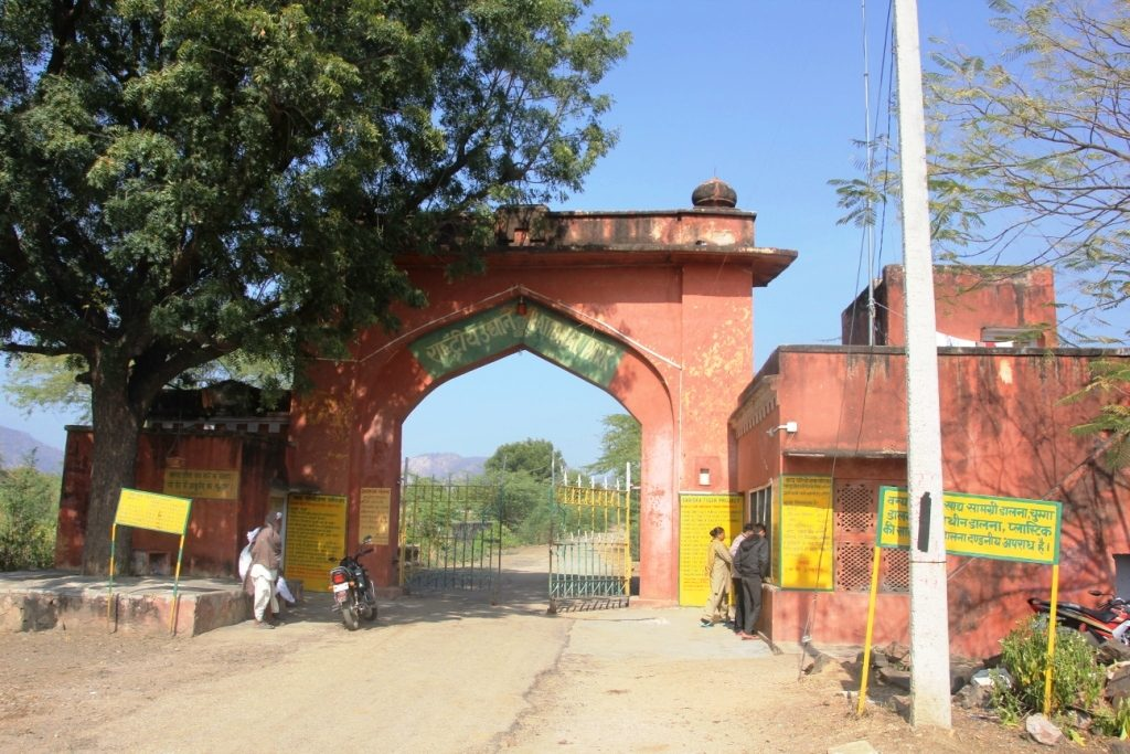 Sariska National Park Gate No.2