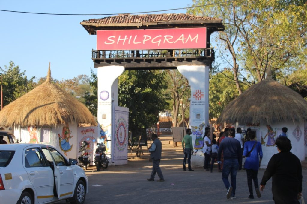 Shilpgram, Udaipur Entrance