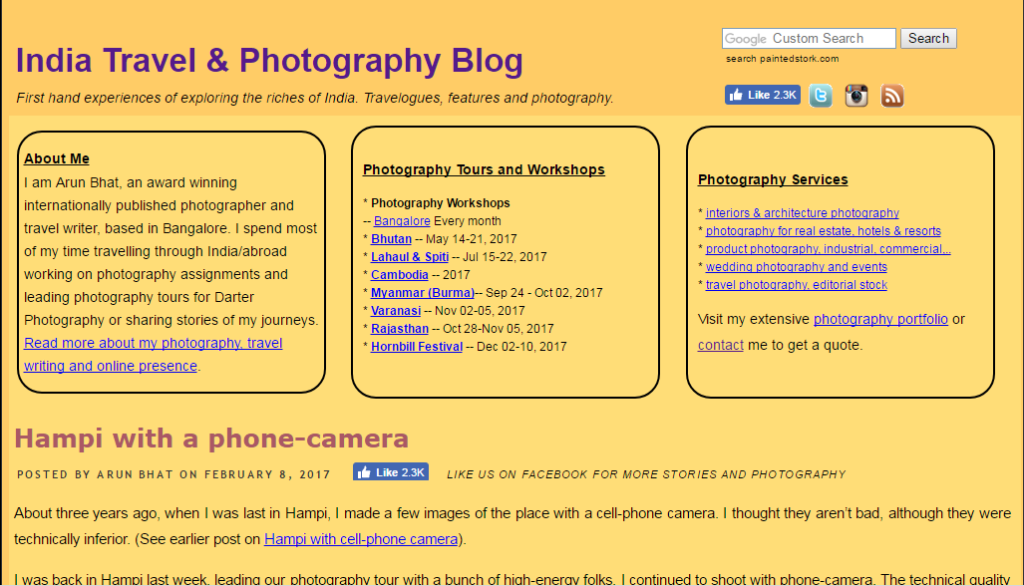 Arun Bhat's India Travel and Photography Blog
