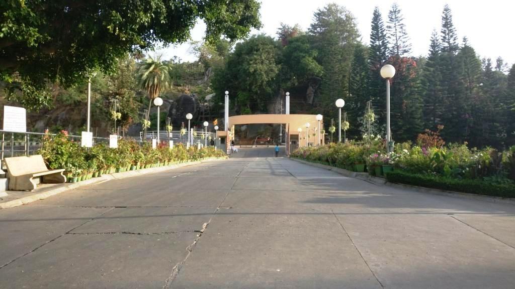 Brahmakumaris Gyan Sarovar Entry