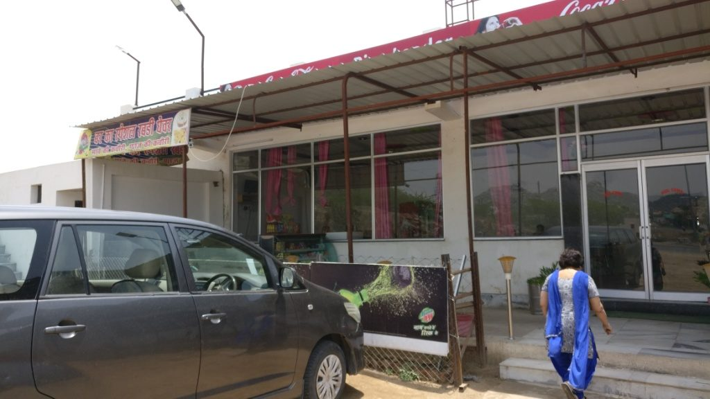 Restaurant on Ajmer-Mount Abu Highway