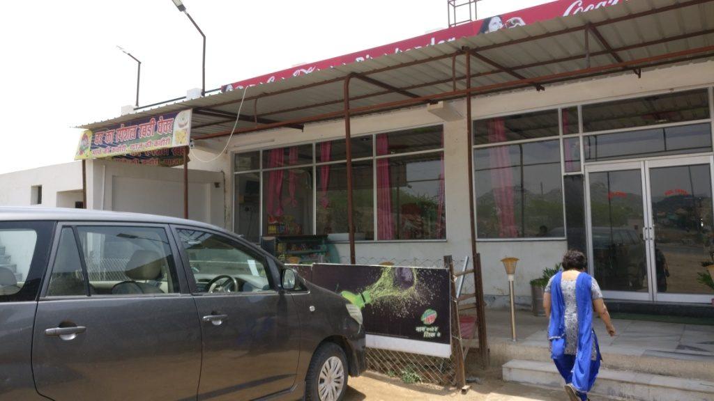 Restaurant on Ajmer-Mount Abu Highway