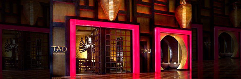Tao, Chandigarh