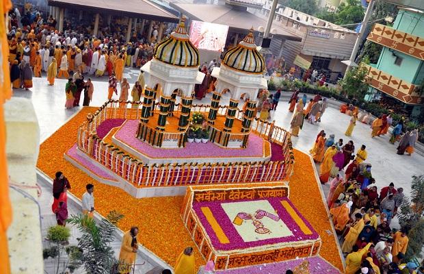 Shanti Kunj, Haridwar