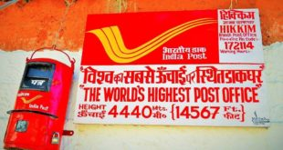 Hikkim Post Office - World's Highest Post Office