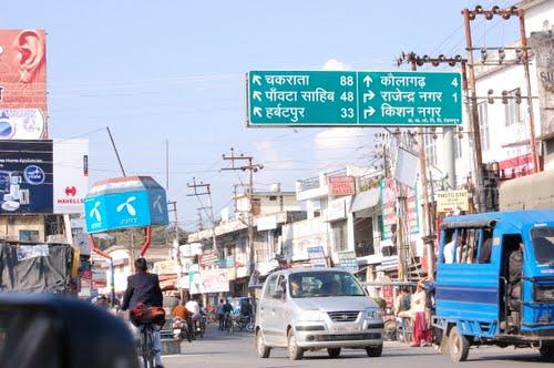 Chakrata Road, Dehradun