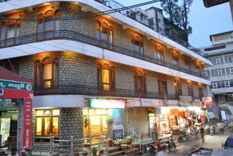 Connaught Place, Dehradun