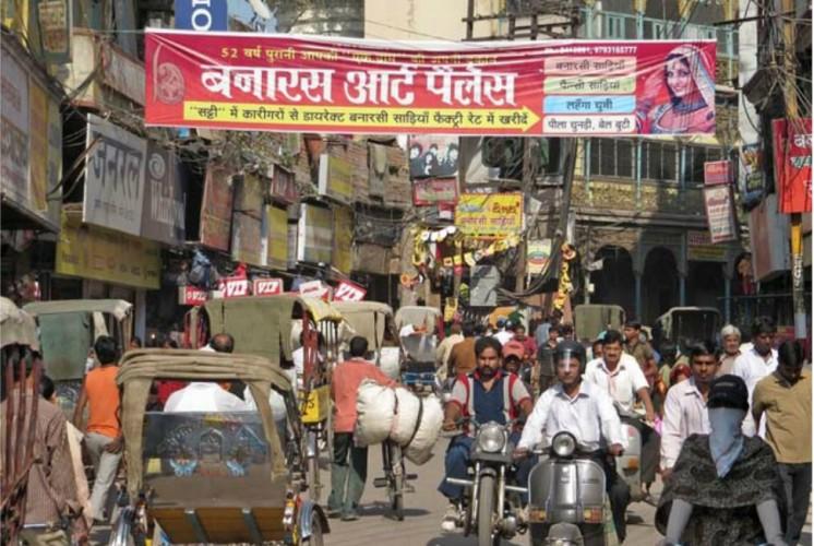 Vishwanath Lane, Varanasi