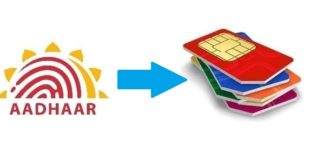 How to Link Aadhaar Card with Mobile Number