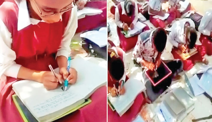Ambidextrous School in Madhya Pradesh