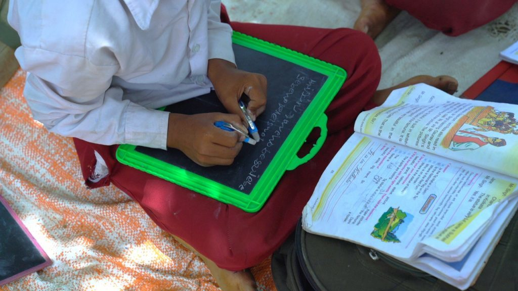 Ambidextrous School in Singrauli, Madhya Pradesh