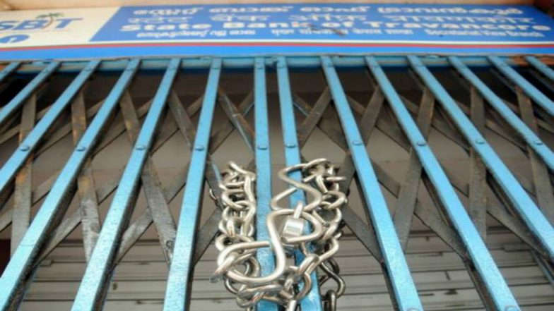 Bank Union confirms 48 hour strike from May 30 to 31, ATMs may dry