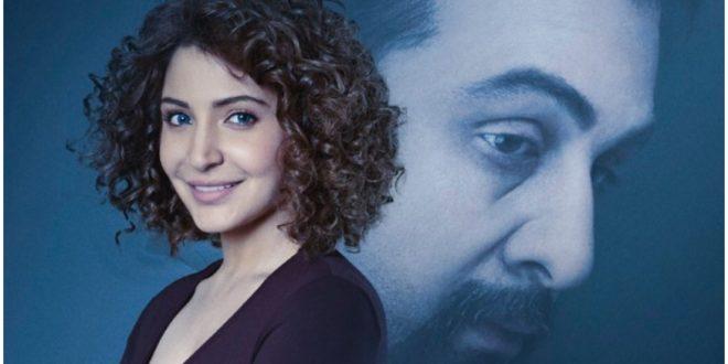Meet a totally different Anushka in Sanjay Dutt biopic - Sanju