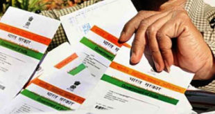 Aadhaar Virtual ID rolls out from July 1, can be used for authentication