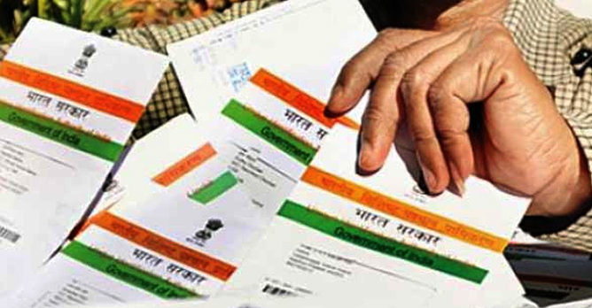 Aadhaar Virtual ID(VID) to roll out from July 1, can be used for authentication