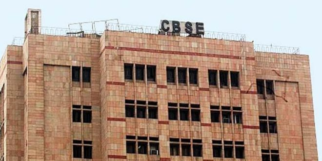 CBSE forgets to re-evaluate Math Paper of Nagpur Girl, PMO intervened