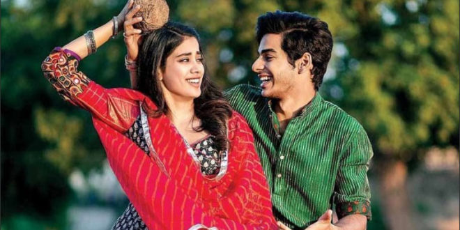 Dhadak- Janhvi Kapoors debut movies trailer released, gets huge response