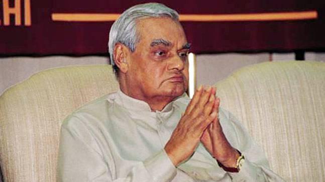 Former PM Atal Bihari Vajpayee is responding to his treatment, AIIMS