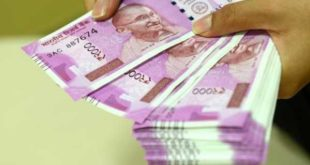 IT Department detects Rs.10,767 Cr undisclosed income in FY 2017-18