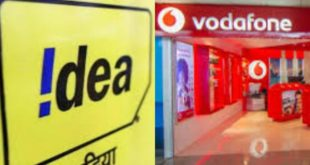 Idea to change name to 'Vodafone Idea' post merger, to raise Rs.150 billion