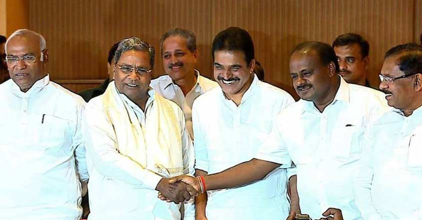 Karnataka Cabinet expansion takes place with 25 New Ministers