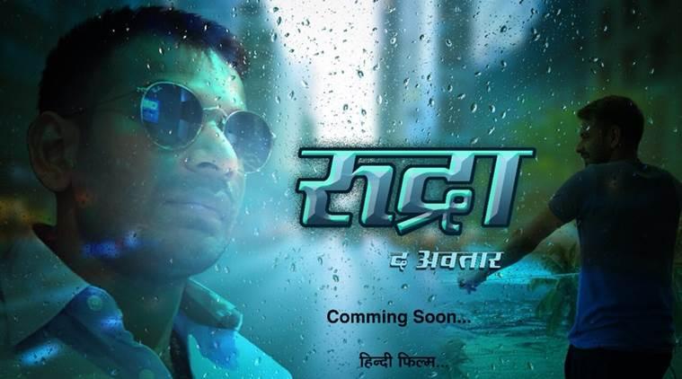 Lalu's son Tej Pratap Yadav to enter Bollywood with Rudra-The Avatar