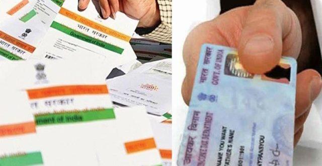 Link Aadhaar and PAN before June 30 or pay Rs.5000 penalty