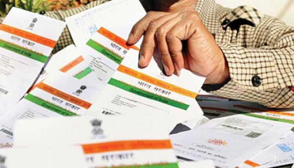 Link your PAN with Aadhaar by June 30, warns IT department