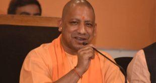 Maharana Pratap's valour made him greater than Akbar, Yogi Adityanath