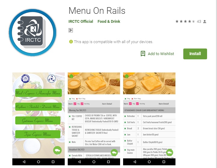 Menu on Rails App