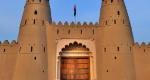 Top 5 Places to Visit in Al Ain