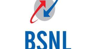 Jio GigaFiber Effect-BSNL slashes Premium FTTH Broadband Tariff