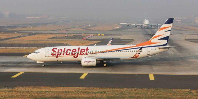 SpiceJet's entrance to biofuel flight, Should it revolutionize flying