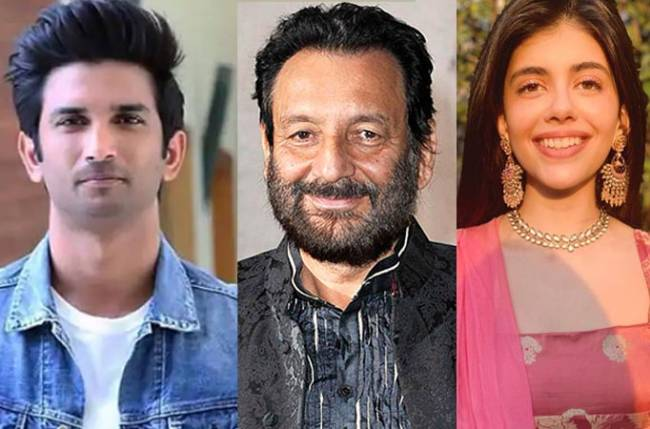 Sushant Singh Rajput case- Shekhar Kapur to be quizzed, Sanjana Sanghi grilled for 7 hrs