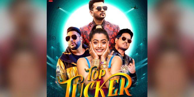 Top Tucker: Rashmika Mandanna To Star in a Colourful Music Video Featuring Badshah, Yuvan Shankar Raja and Amit Uchana!