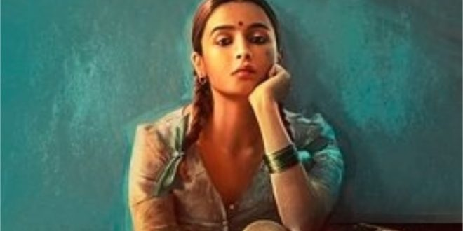 Gangubai Kathiawadi: Teaser of Alia Bhatt's Film to Be Unveiled Tomorrow